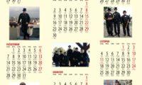 Kalendarz scienny D str 2 – 2019