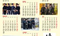 Kalendarz scienny str 1 – 2018